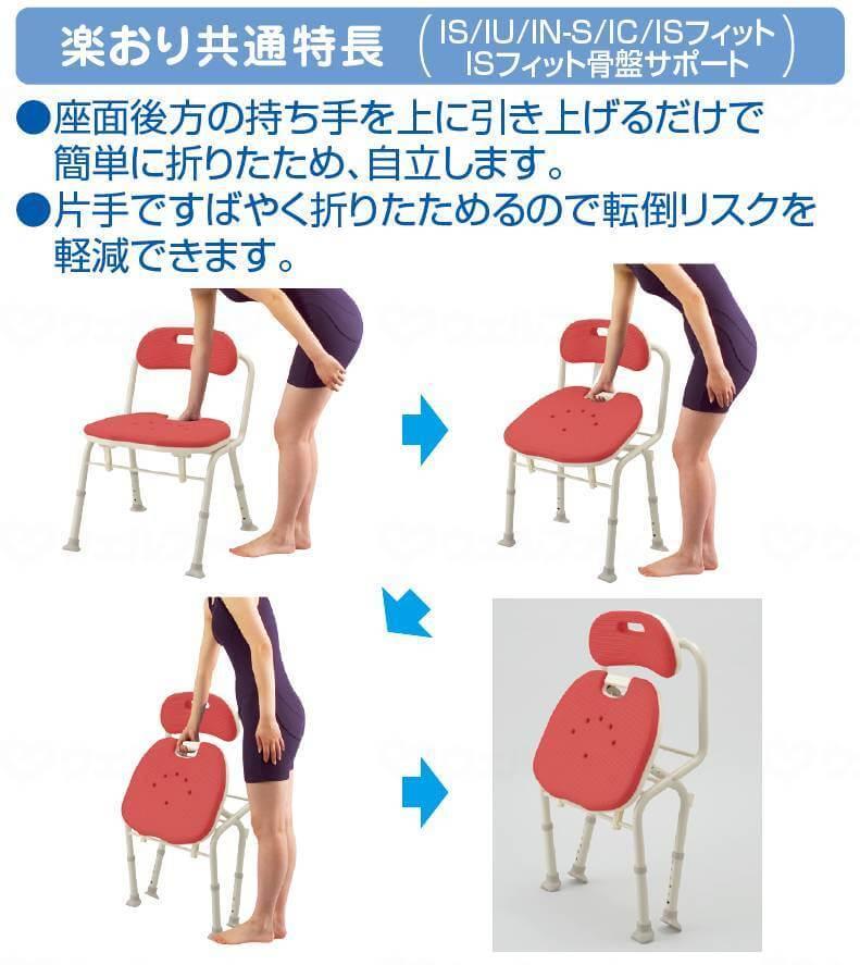 ひじ掛け付折りたたみシャワーベンチ(説明)